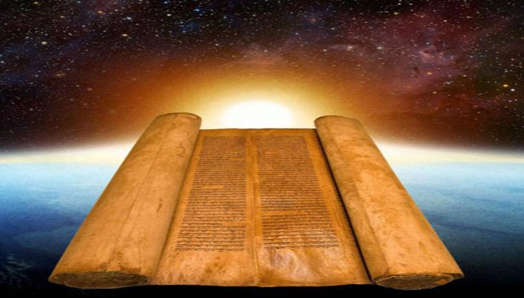 The 25 Landmarks of Freemasonry - Hiram United Sovereign